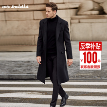 New woolen overcoat for winter 2018. Long windbreaker in men's wool. Knee-knitted woolen overcoat. Non-cashmere overcoat