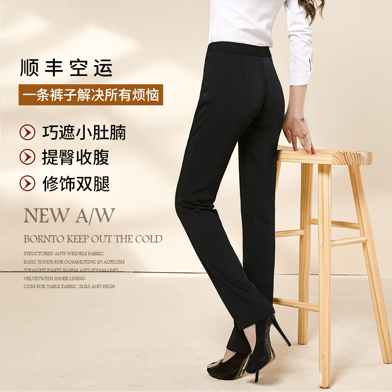 Spring and summer black professional work clothes suit pants thin models high waist thin nine points to work straight formal trousers