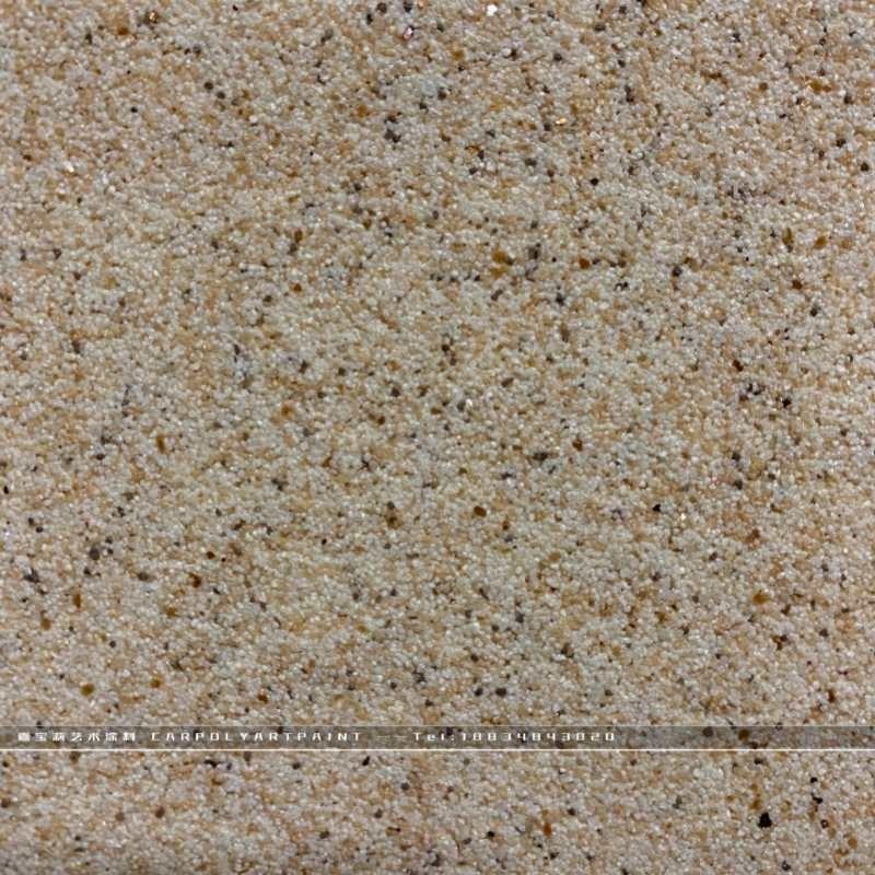 Carberry Art Paint Gold Sand Imitation Stone