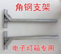 Support de fer dangle spécial de boîte à lumière de LED