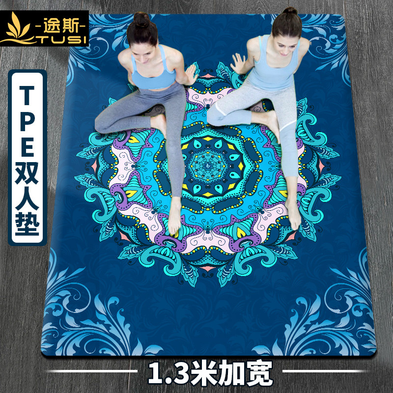 Tustpe double yoga mat womens fitness mat thickened and lengthened non-slip childrens dance mat living room mat