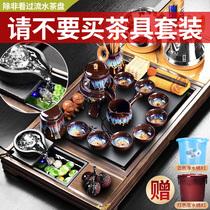 Фиолетовый песок кунг-фу чайный набор установить дома простой современный один-в-одном гостиной чайная комната чайник офис гостевой чай чашки чай тарелку