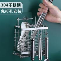 304 stainless steel chopstick tube Chopstick shelf Wall-mounted drain chopstick storage box Kitchen household chopstick basket