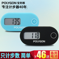Polygon single function 3D electronic pedometer children old man walking pedometer pedometer game Counter