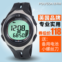 Polygon3D electronic pedometer watch bracelet student elderly fitness walking running sports watch