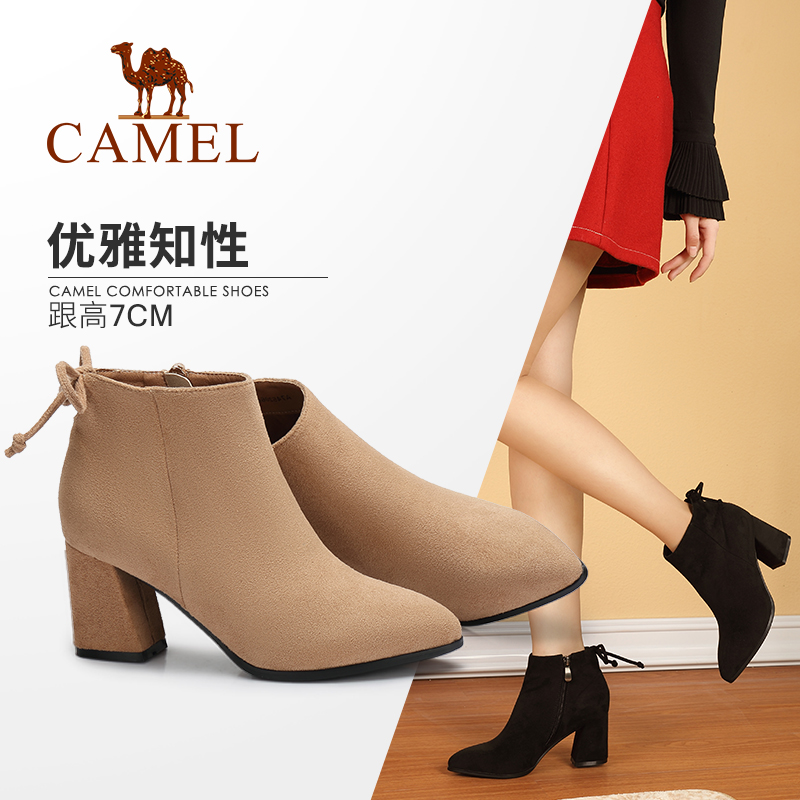Camel Shoes Fall and Winter 2019 New Style Fashion Short-heeled Short-tube Fashion Suede Boots Korean Version Baitie Shoes