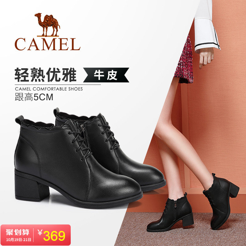 Camel Shoes New Winter Style British-style Leather Shoes with Fleece