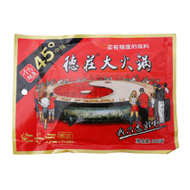 The base of the balsamical oil hot pot is 300g.