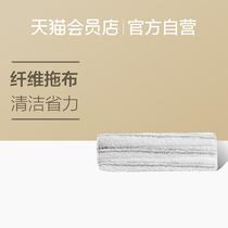 Faire pivoter le remplacement du tissu de la vadrouille plate.
