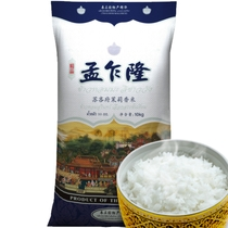 (CAT supermarket) Meng Zhalong Su Lin Fu imported from Thailand Thai Jasmine fragrant rice 10kg rice 20 kg