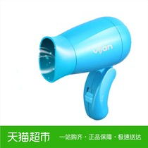 Easy Jane baby hair dryer low power baby hair dryer blue compact foldable