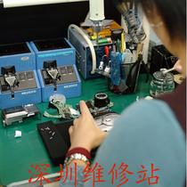 Kodak FZ151 FZ152 AZ651 LCD screen display screen LCD digital camera Repair