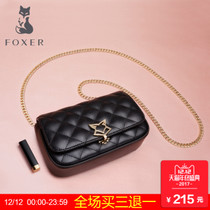 The small fox real leather shoulder bag lattice chain