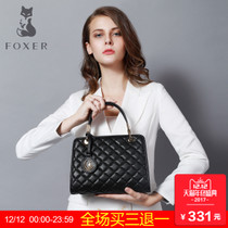 Small fox are real leather shoulder bag Diana