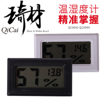 Beech QC0042 QC0044 Folk electric guitar maintenance with electronic temperature and humidity meter can be set