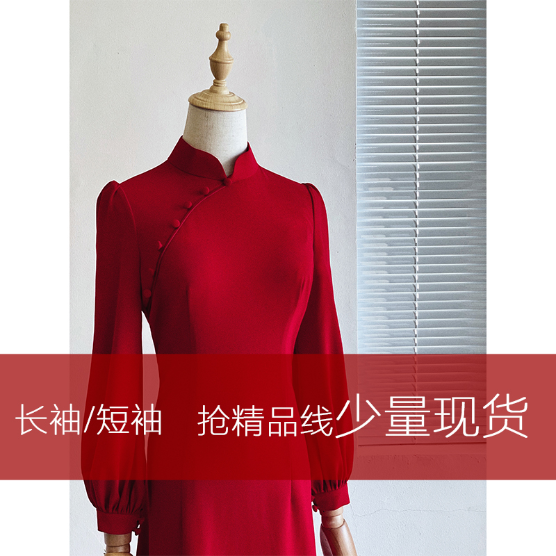 Ingenuity low-key quiet 2021 new summer engagement return to the door to toast the bride modified cheongsam dress female