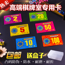 Chip Card Chess Room special boxed chip coin brand Mahjong Hall with square PVC card