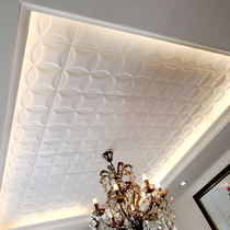 Waterproof background Wall Sticker ceiling soft pack wall skirt ceiling sticker 3d three-dimensional wall self-adhesive roof moisture-proof roof