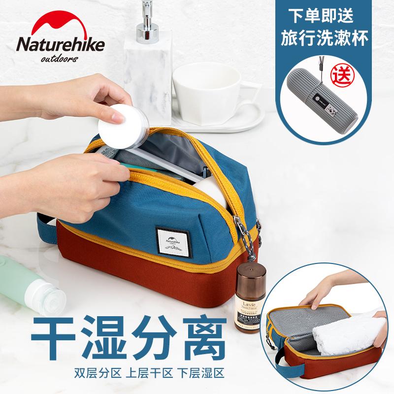 NH dry and wet separation washbag Mens travel bag womens portable make-up bag Large waterproof travel supplies