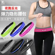 Outdoor running sports ultra-thin stealth phone multi-function waist bag fitness equipment waterproof men and women high stretch belt