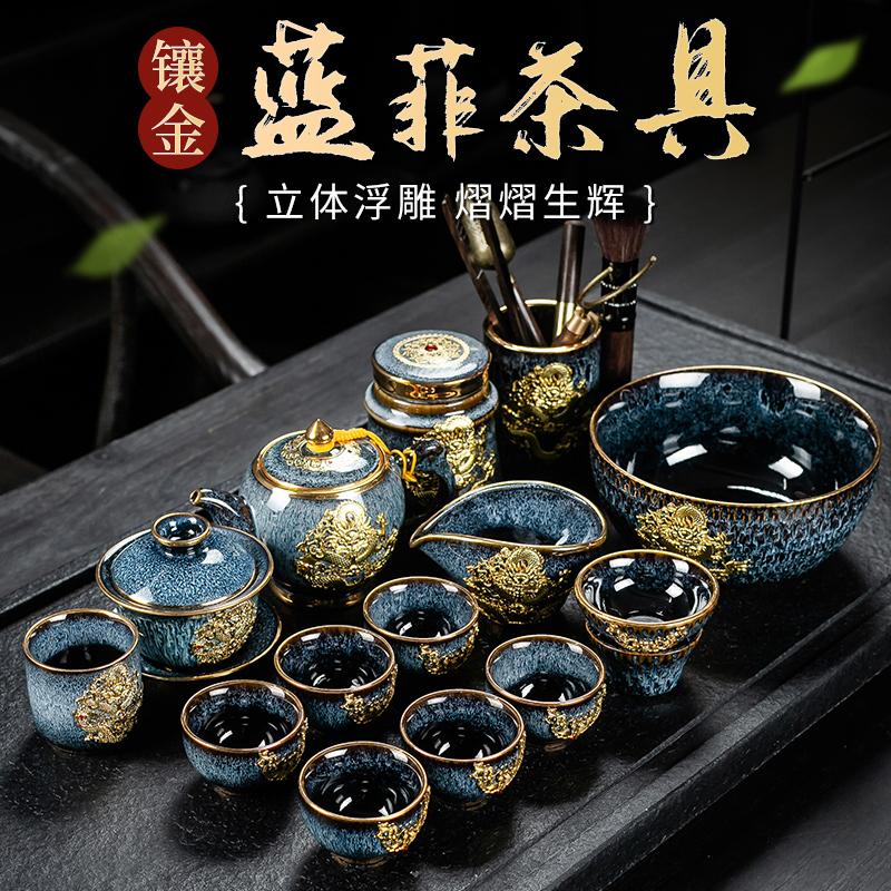 Gold-encrusted Jade Jingdezhen kiln into ceramic kung fu tea set set cover bowl teacout teapot set of household building gifts