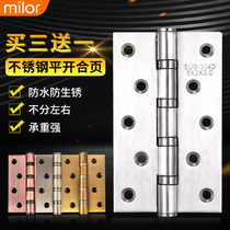 304 stainless steel flat open child hinge bedroom door hardwood bearing mute 4 inch 5 inch thickened door page