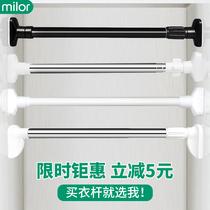 Wardrobe wardrobe clothes rail hole-free drying rod crossbar shelf dormitory cabinet fixed telescopic pole balcony support