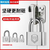 Open padlock anti-theft open lock home waterproof anti-rust cabinet door dormitory a key open more than a small lock
