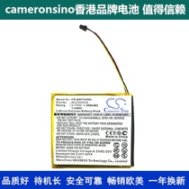 75cd14dff22 CameronSino for Beats Solo 2 0 3 0 Bluetooth headset battery AEC353535