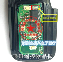 Toyota smart card commonly used fragile crystal new original stock need please shoot directly