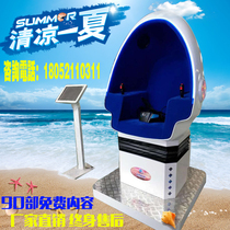 9dvr virtual reality equipment VR Experience museum single egg chair space capsule seat large somatosensory game machine manufacturers