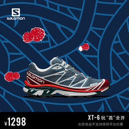 salomon salomon lovers sports shoes men and women running shoes outdoor leisure retro functional fashion shoesT-6