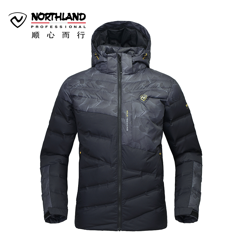 Noceland winter outdoor new down jacket men's grey velvet jacket to keep warm GD055511
