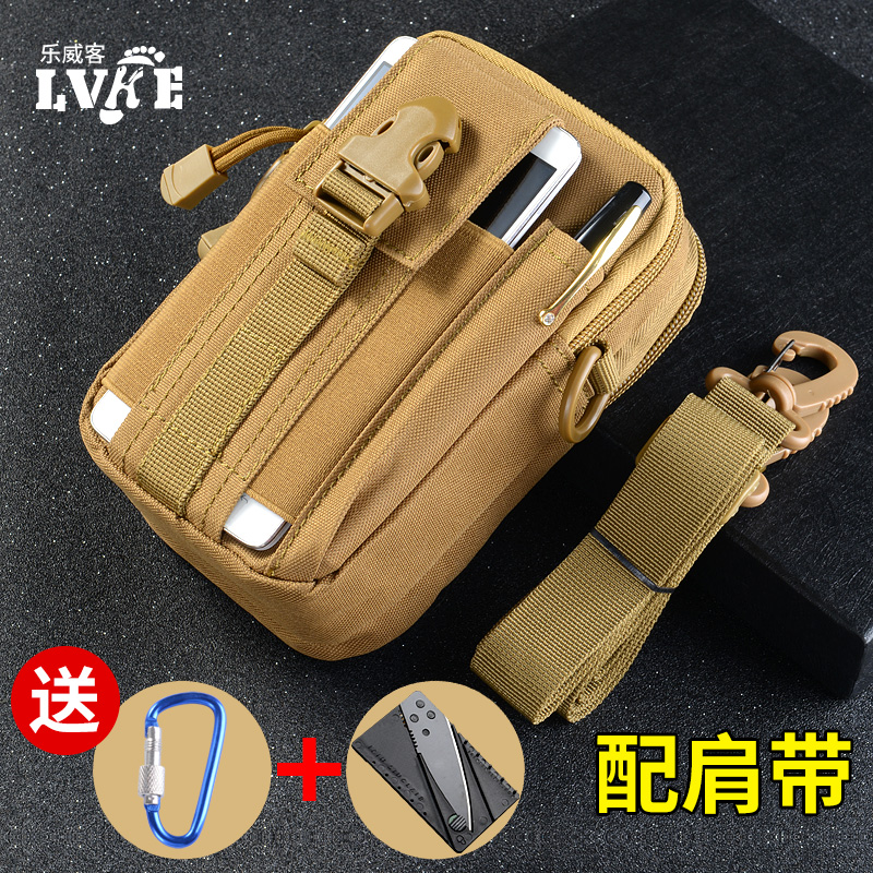 Lewei customer's invisible tactical waistband multi-function belt-wearing single shoulder straddle bag riding mobile phone bag