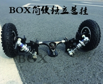 Box simple independent suspension shock absorber off-road independent suspension