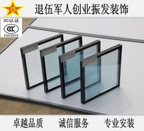 Double-layer tempered hollow clamp coating soundproof insulated glass 3C Certified sliding doors and Windows Guangzhou Custom