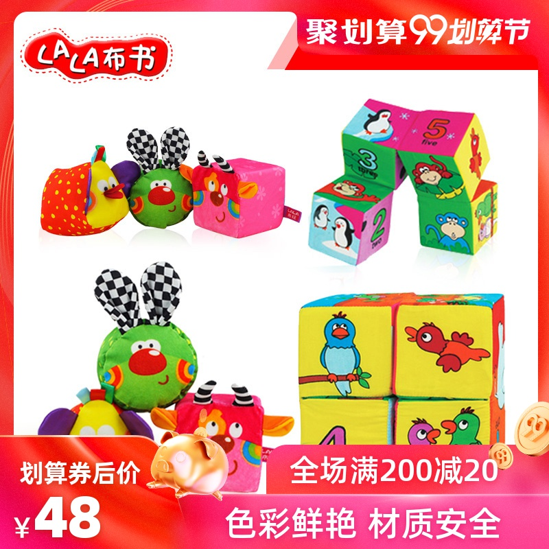 Labrab Bookcloth Building Block Suite Cognitive Building Block Baby Toy Animal Cloth Building Block Magic Cube Cloth Building Block