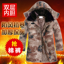 Desert camouflage big Army coat men winter thickening long special forces genuine labor protection cotton coat