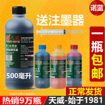 Tianwei printer ink Universal black for Canon HP Epson MP288 ink cartridge ink hp803 802 Canon inkjet 672 L360 L380 L3