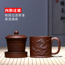 Zhenyi Yixing ZiSha Cup is a handmade tea cup with a filter liner and LIDS