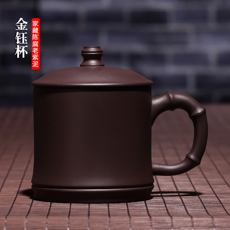 True art Yixing purple sand cup custom engraving with cover cup office pure hand-made tea cup tea set gold cup