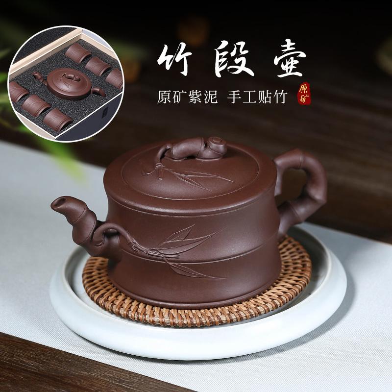True art Yixing purple sand pot handmade pure handmade bamboo leaf set large teapot set tea set tea set gift bamboo section pot