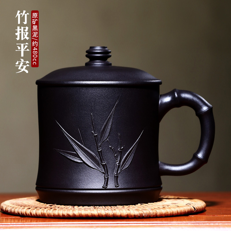 True art Yixing purple sand cup bamboo festival tea cup ceramic with cover pure handmade mens office tea gift cup large