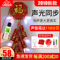 Electronic cannon firecrackers wedding electronic whip firecrackers with housewarming Pau Chong Whip Simulation Environmental protection sound battery 鞕 gun