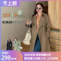 Large size 100 percent homemade TR Zurich 2021 Spring and Autumn new womens fat mm slim profile windbreaker coat