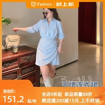 Large size 100 percent homemade star same 2021 autumn and winter new womens fat mm show slender short version dress