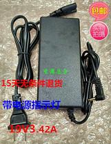 Toposh  P14笔记本电脑14英寸上网本充电器线电源适配器