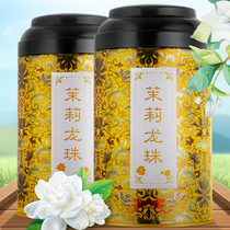 Hongyuan Xin Jasmine Tea Jasmine Dragon Ball Strong-scented Jasmine Scented Special Green Tea New Tea Bulk 500g