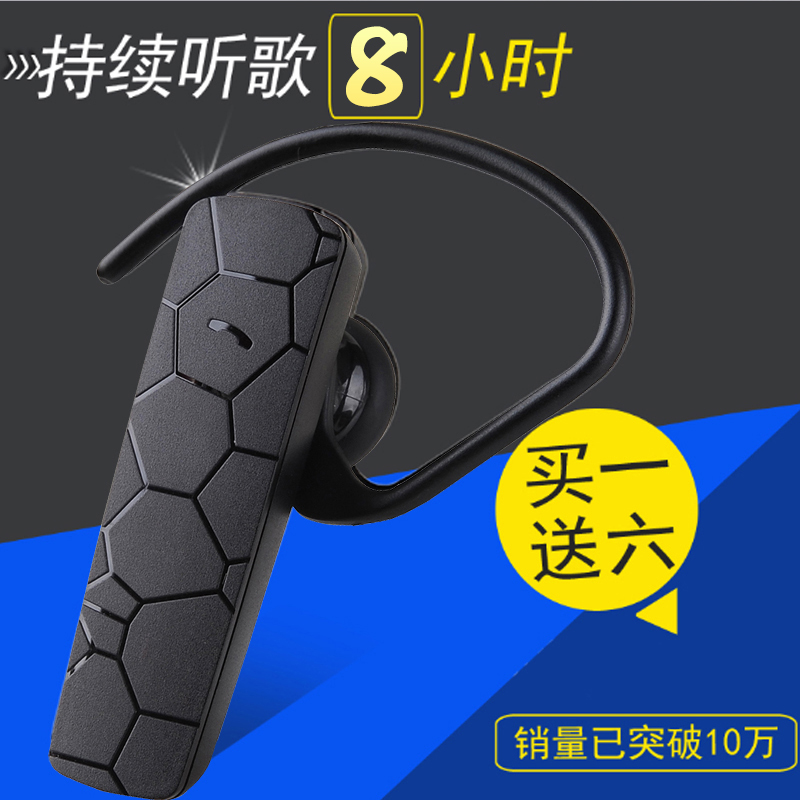 [The goods stop production and no stock] Bluesong H26S + wireless Bluetooth headset running sports earbud ear drive ultra small mini