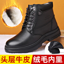 Martin boots men's winter help British work clothes men's boots leather Korean Plush warm snow boots high top big cotton shoes male